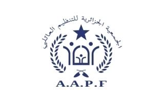 Association Algerienne pour la Planification Familiale (AAPF)